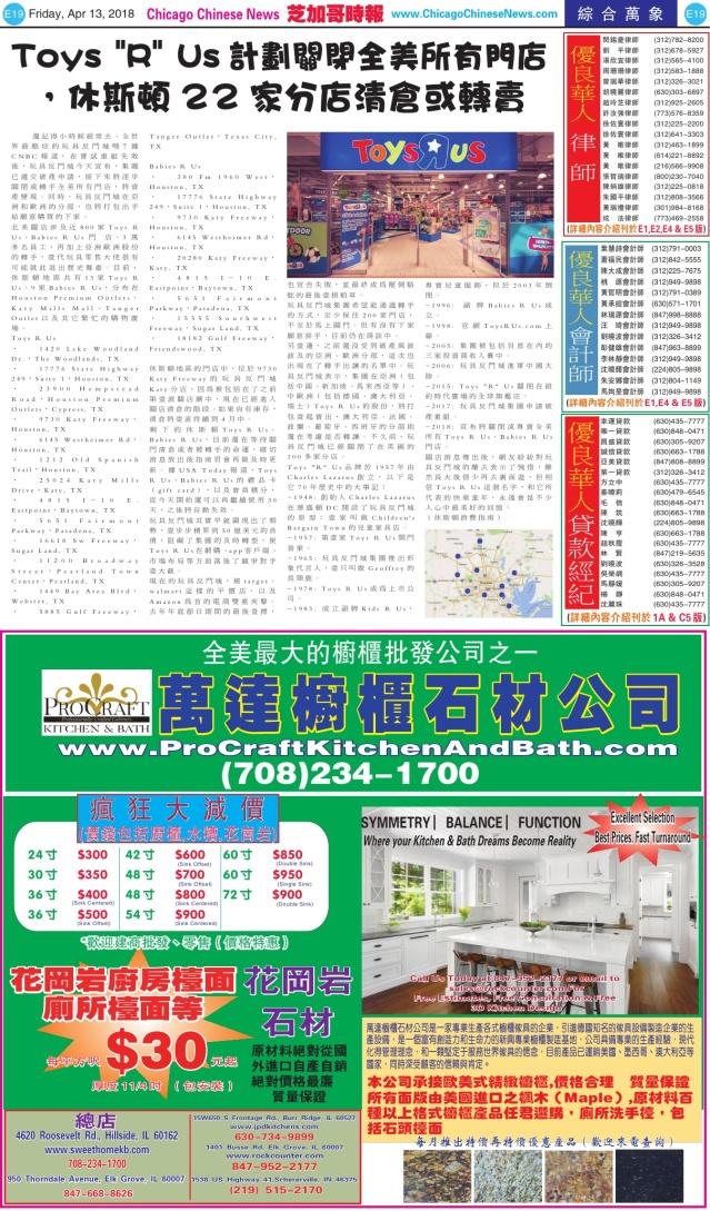0413_E19-BW_Print