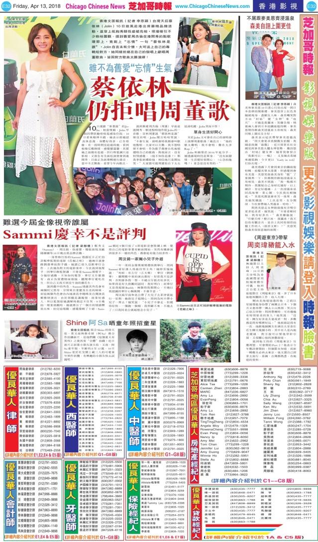 0413_E32-BW_Print