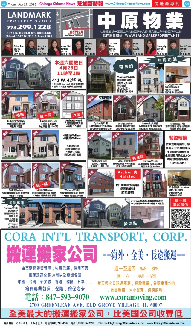 0427_C08-COLOR_Print