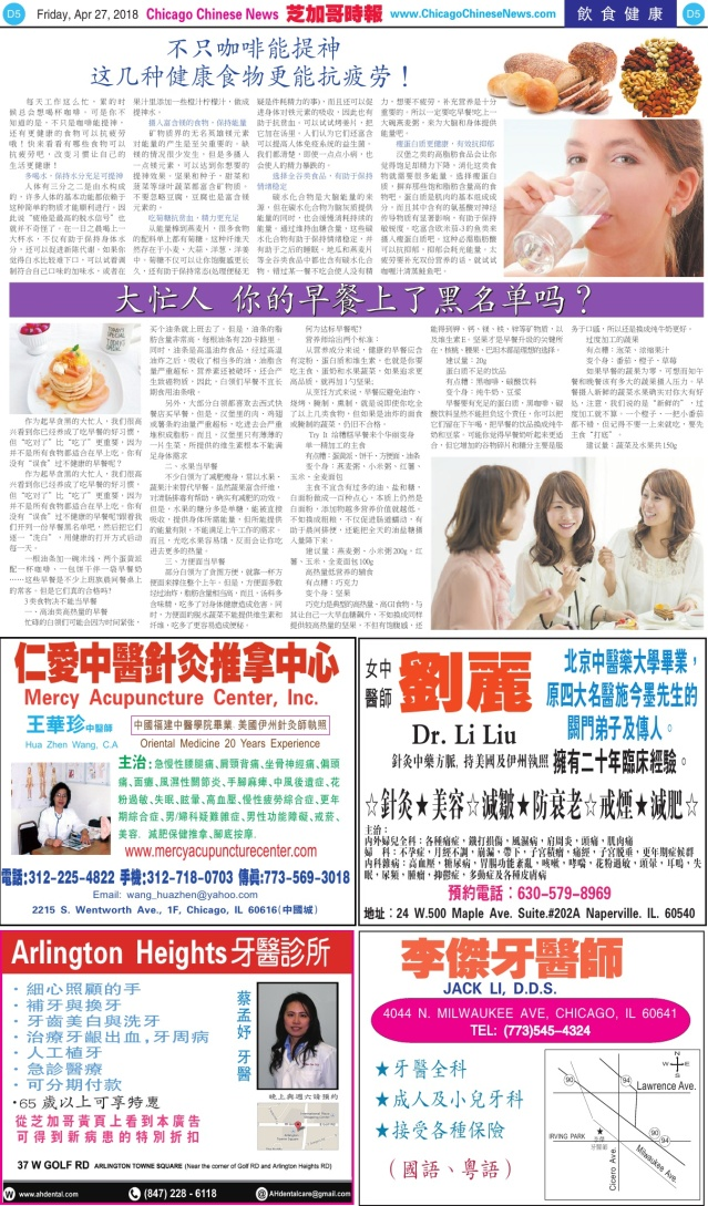 0427_D05-BW_Print
