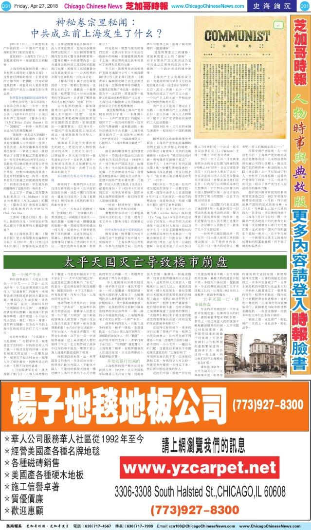 0427_D31-BW_Print