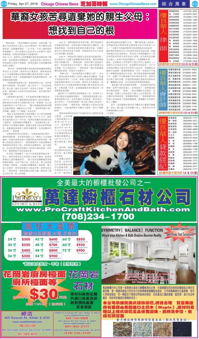 0427_E19-BW_Print