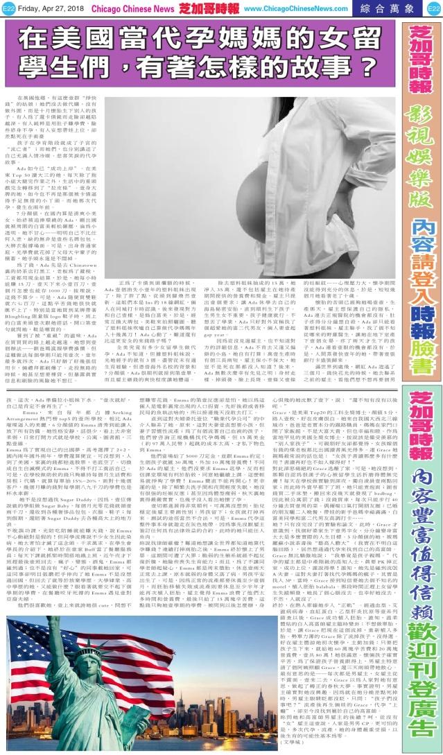 0427_E22-BW_Print