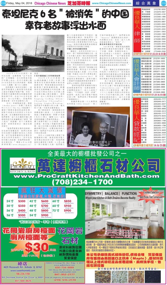 0504_E19-BW_Print