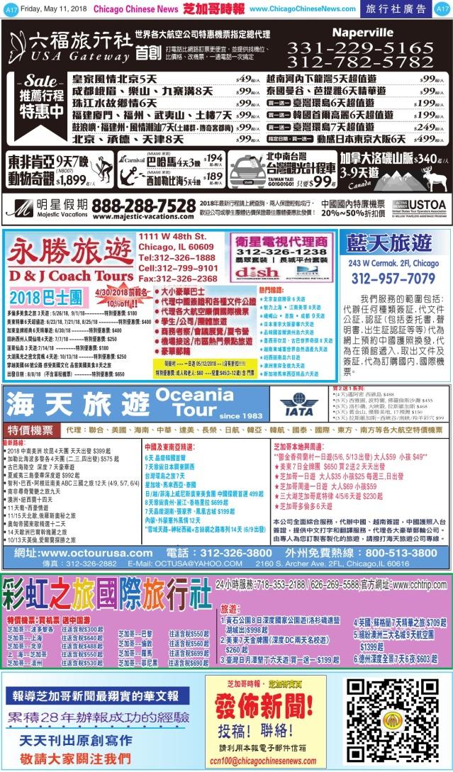 0511_A17-BW_Print