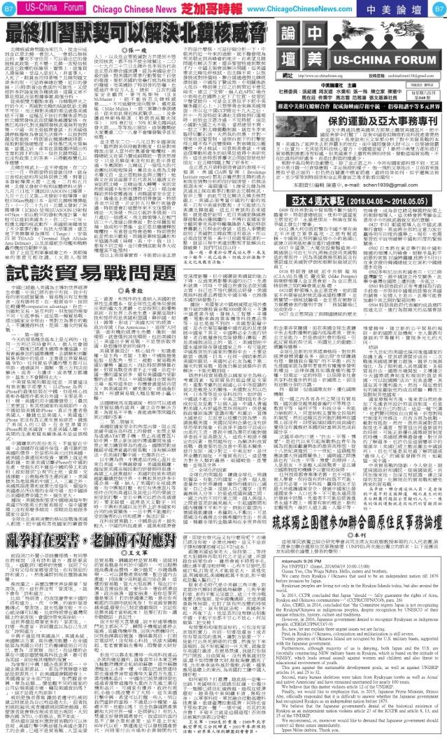 0511_B07-BW_Print
