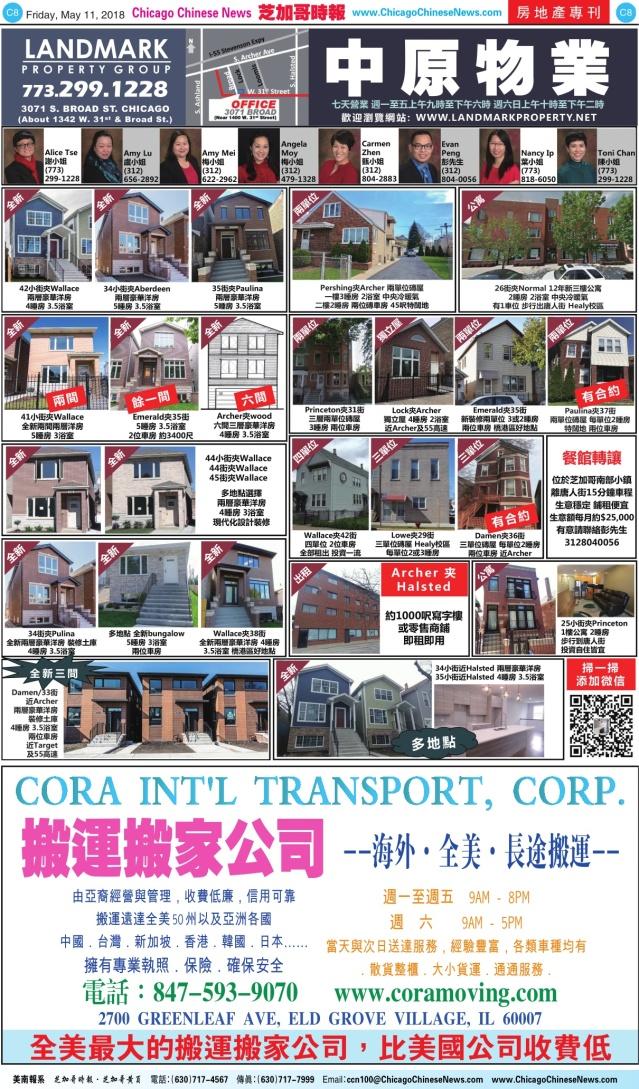 0511_C08-COLOR_Print