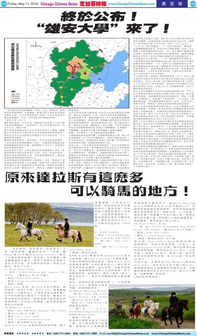 0511_D26-BW_Print