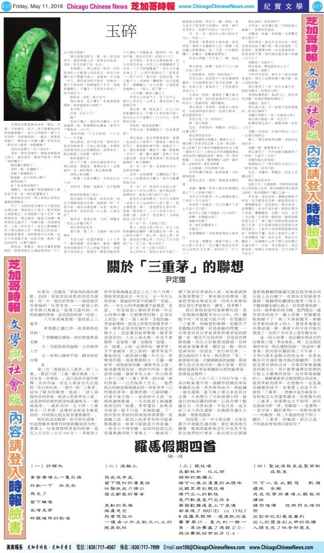 0511_E17-BW_Print