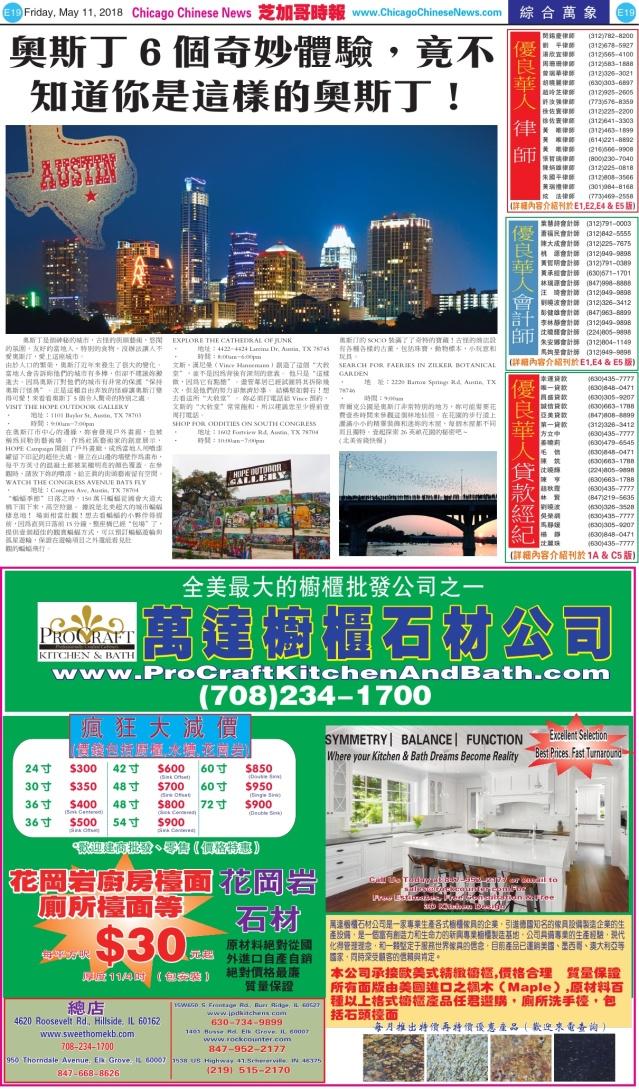 0511_E19-BW_Print