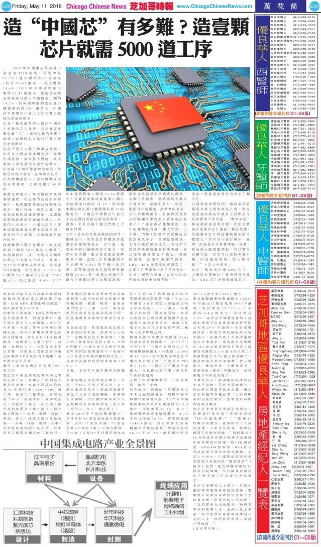 0511_E20-BW_Print