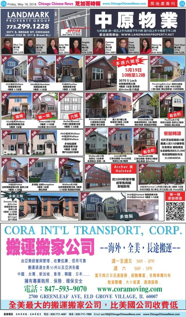 0518_C08-COLOR_Print