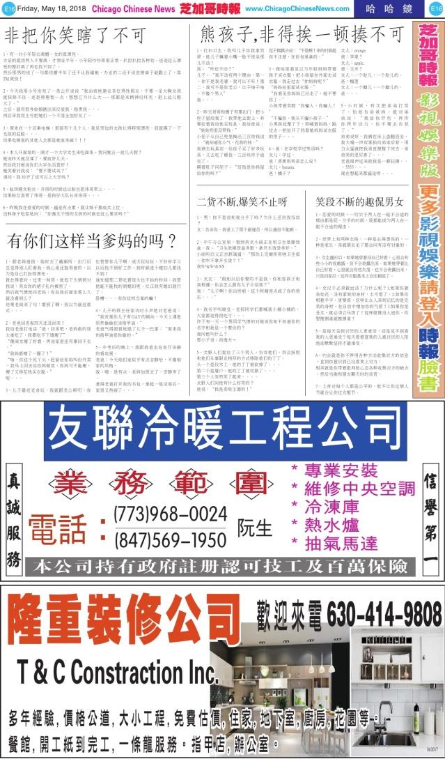 0518_E16-BW_Print