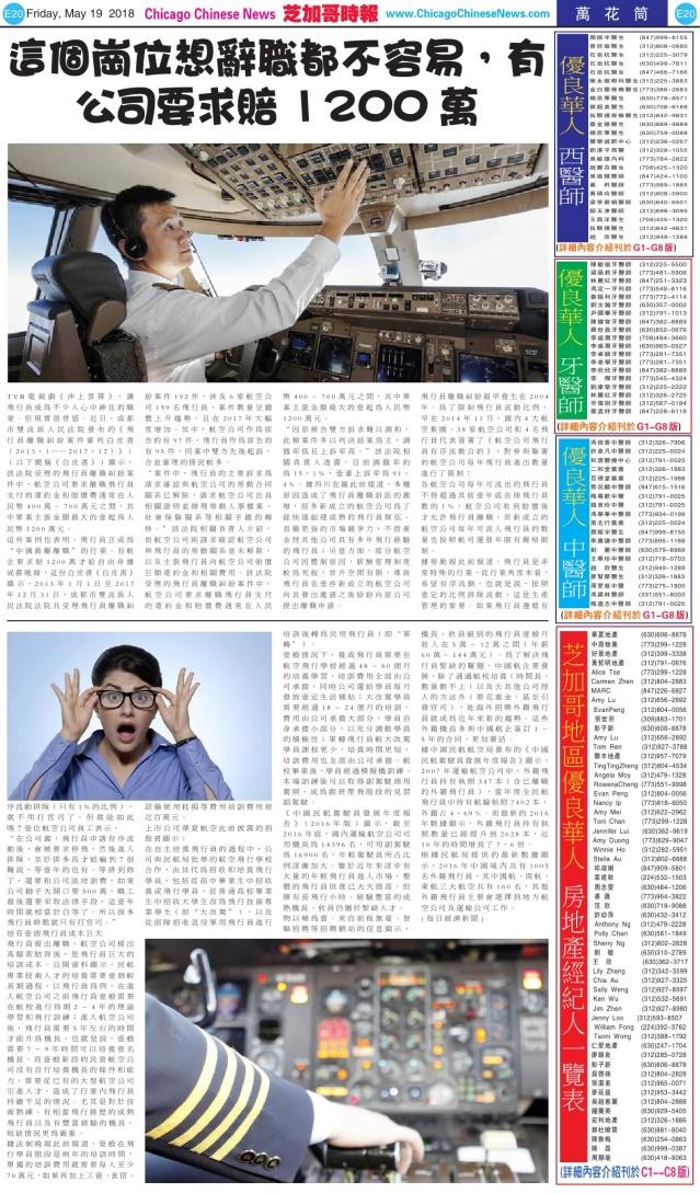 0518_E20-BW_Print
