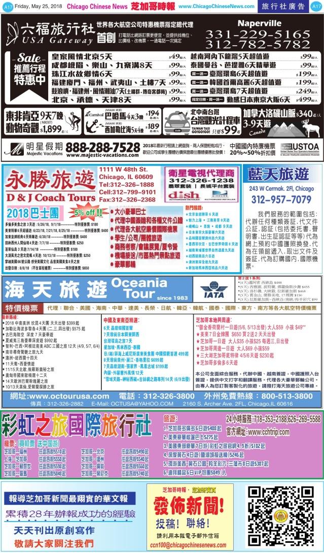 0525_A17-BW_Print