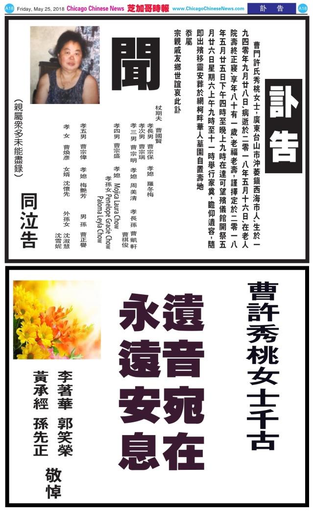 0525_A18-BW_Print