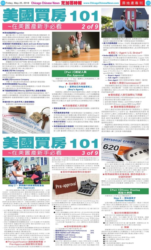 0525_C05-COLOR_Print