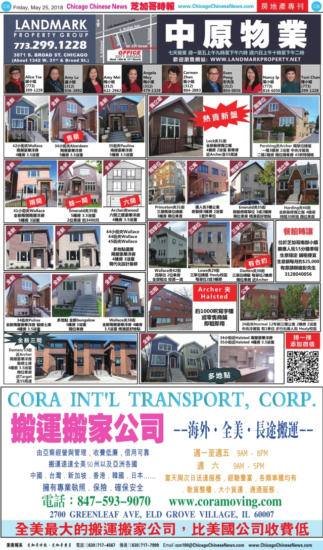 0525_C08-COLOR_Print