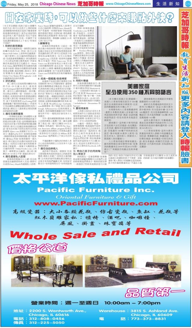 0525_C12-BW_Print