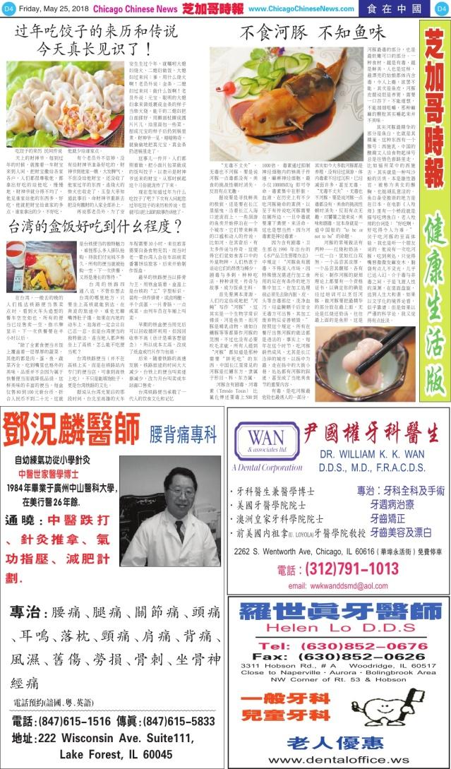 0525_D04-BW_Print