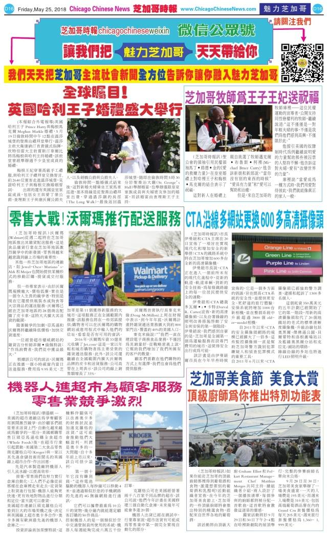 0525_D16-COLOR NEW_Print