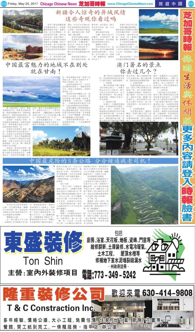0525_E13-BW_Print