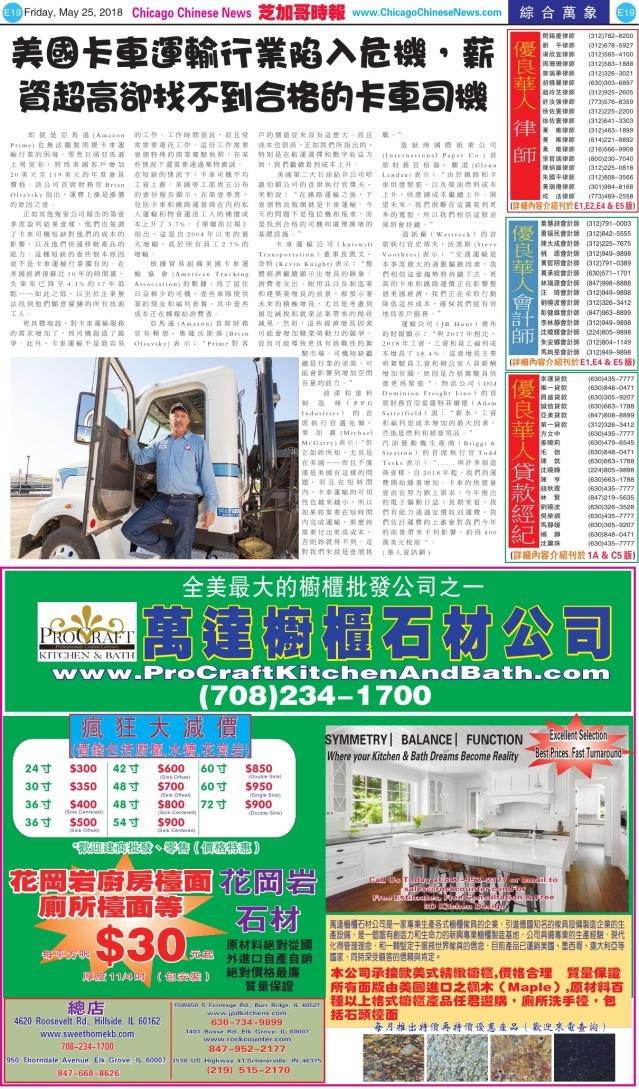 0525_E19-BW_Print
