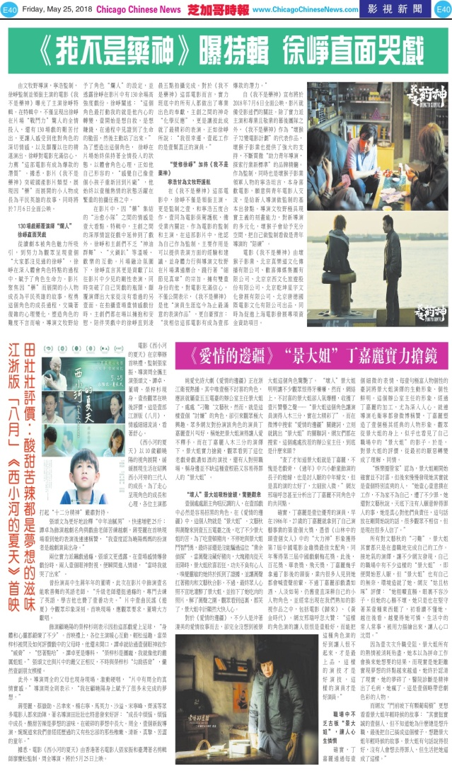 0525_E40-BW_Print