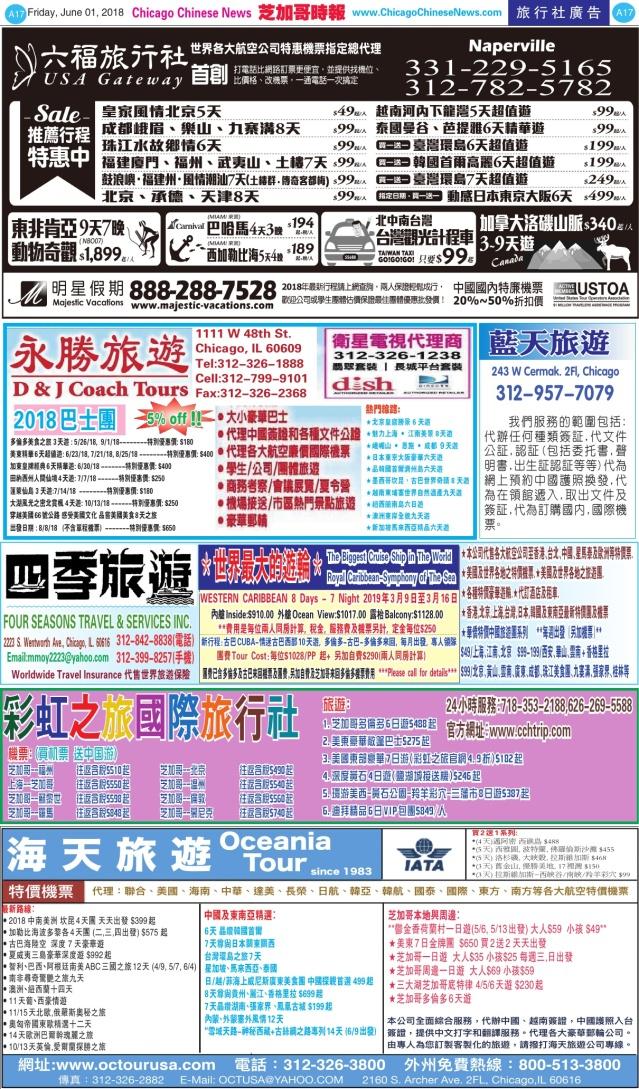 0601_A17-BW_Print