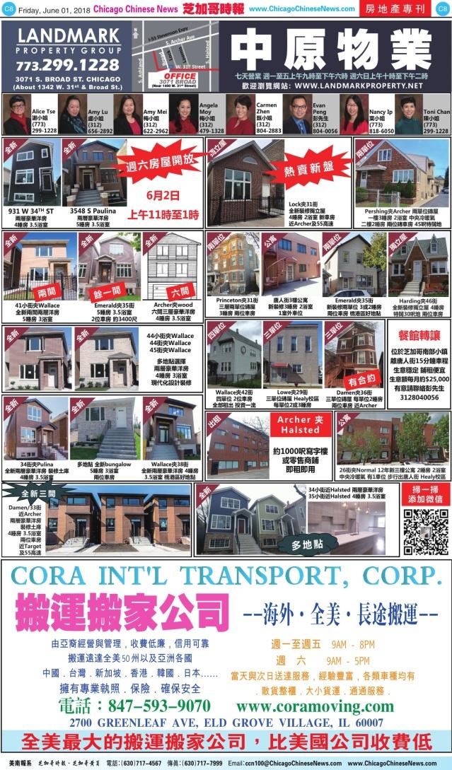 0601_C08-COLOR_Print