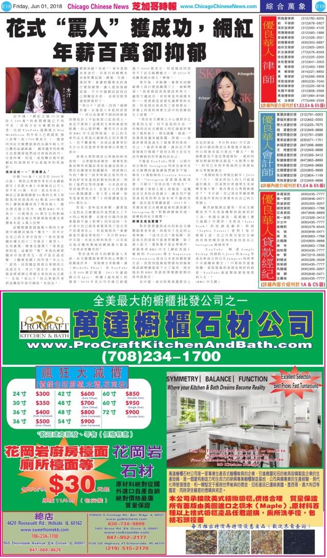 0601_E19-BW_Print