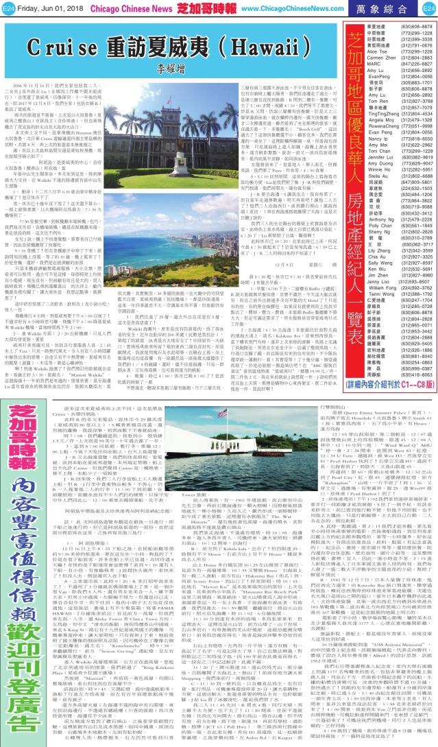 0601_E24-BW_Print