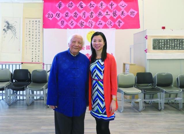 松年中心名誉主席邓衍辉和主任徐婕雯