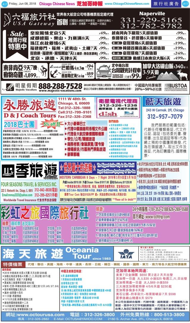 0608_A17-BW_Print