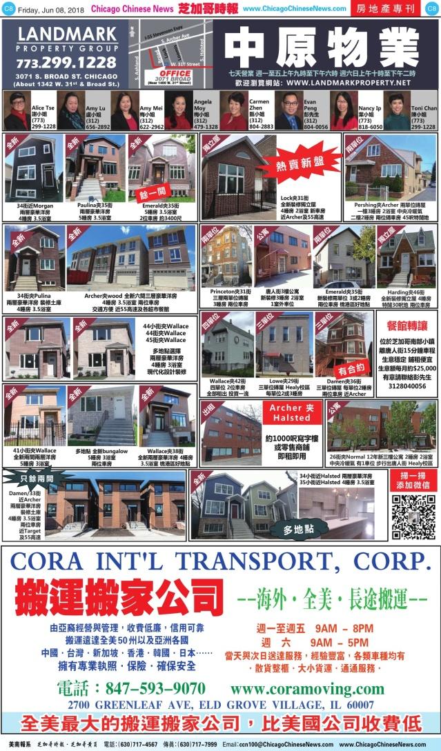 0608_C08-COLOR_Print