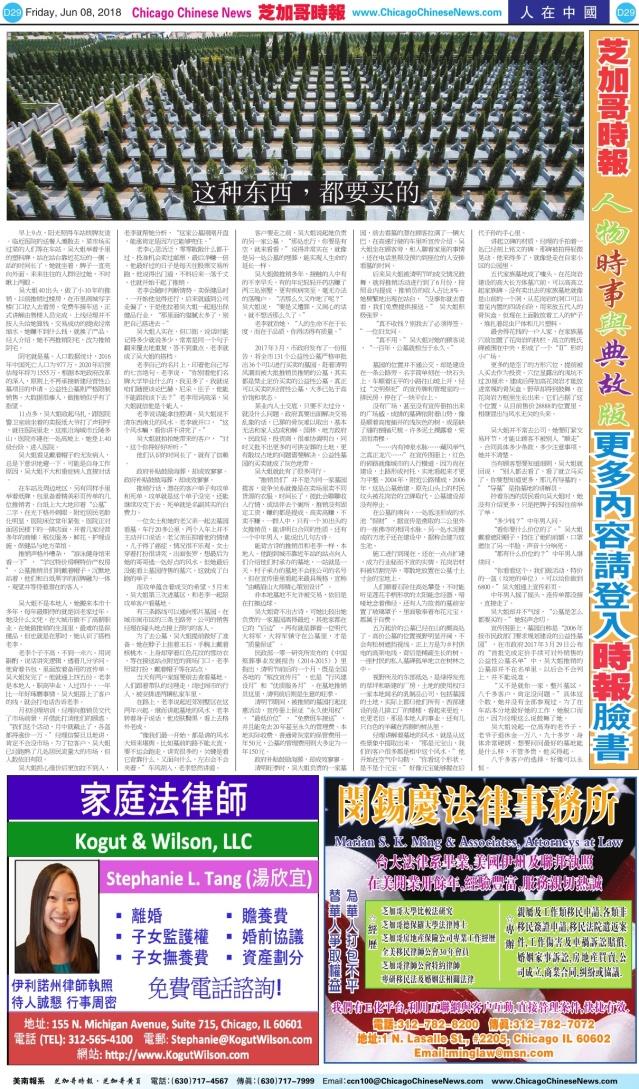 0608_D29-BW_Print
