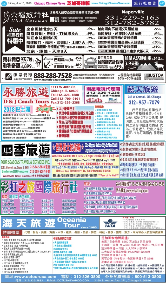 0615_A17-BW_Print
