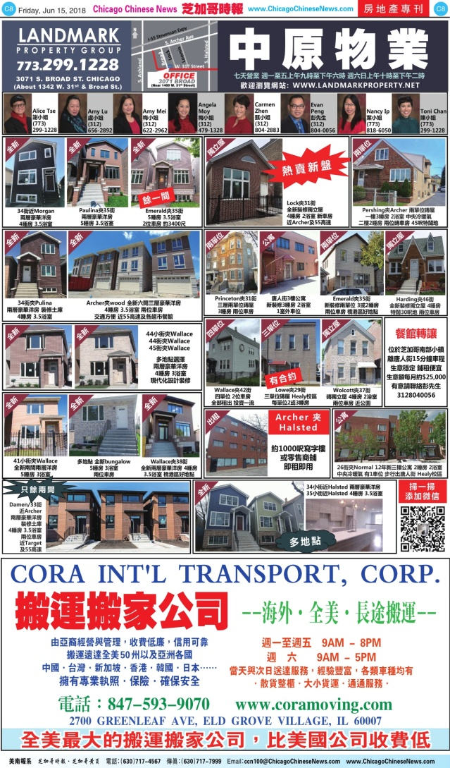 0615_C08-COLOR_Print