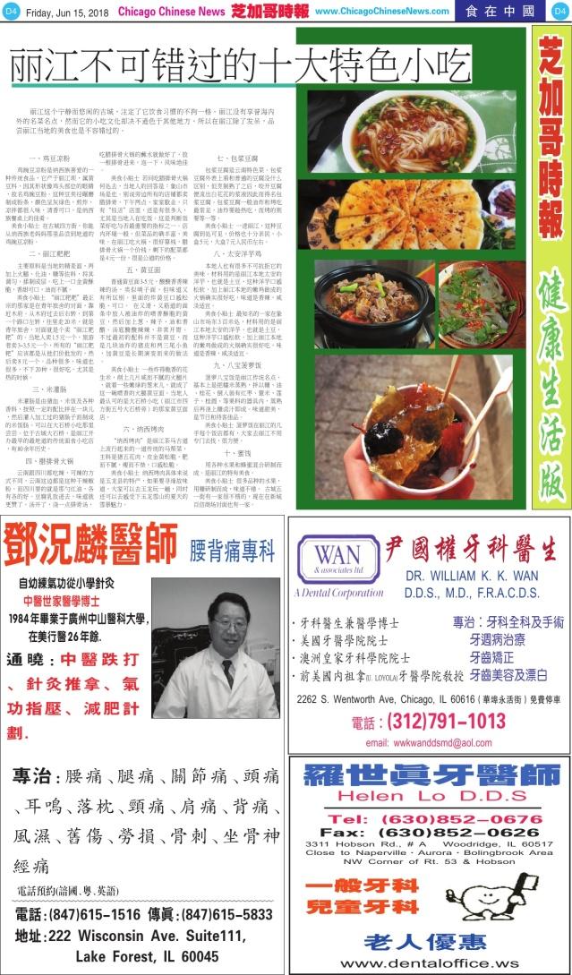 0615_D04-BW_Print