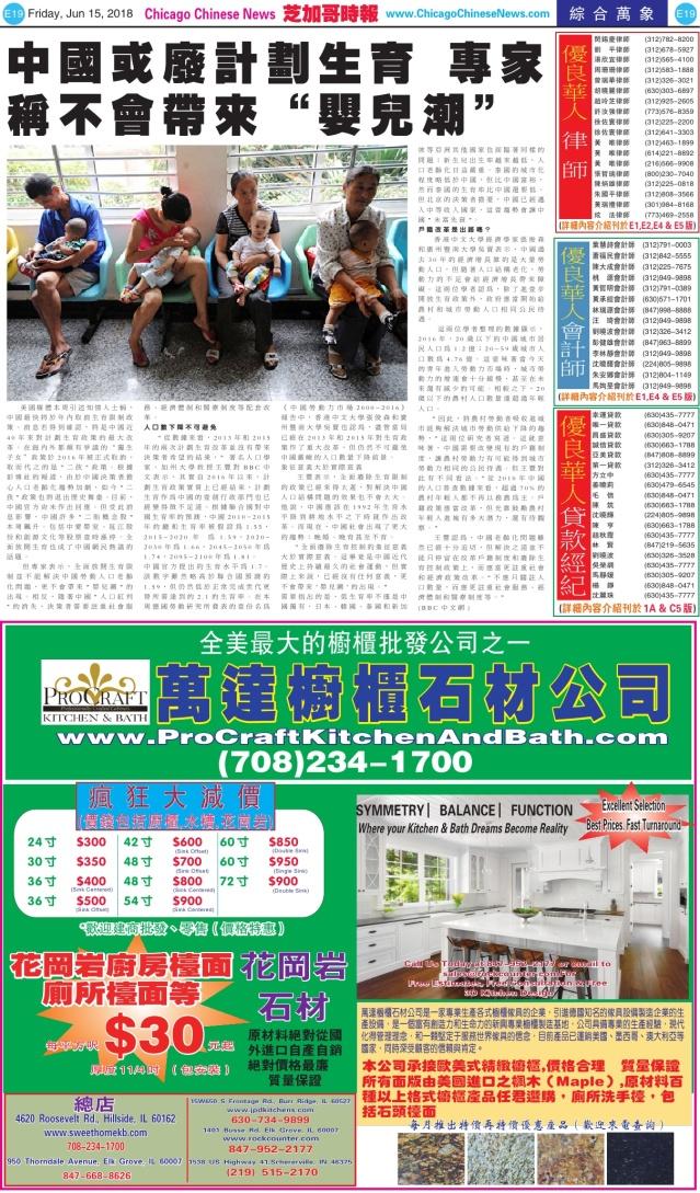 0615_E19-BW_Print