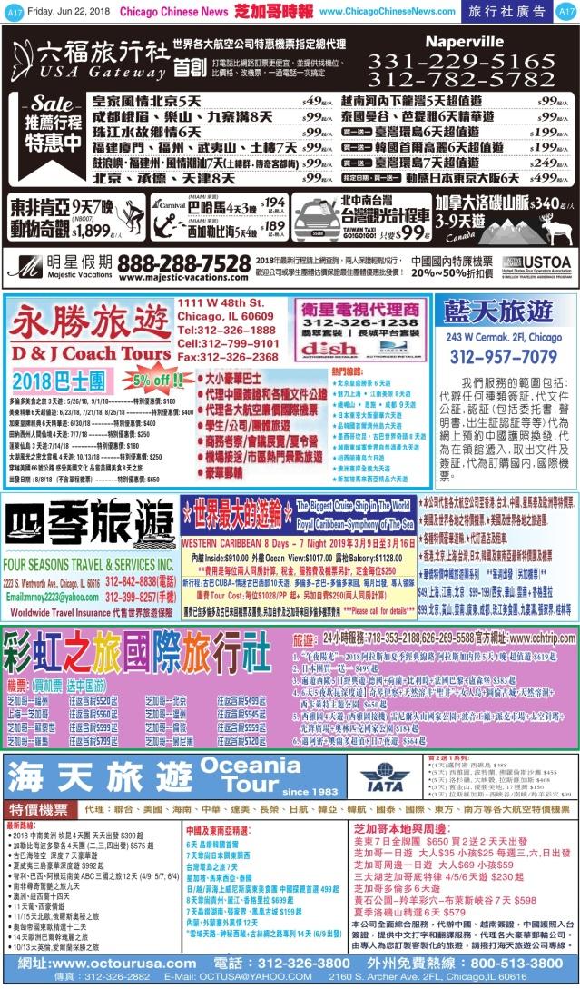 0622_A17-BW_Print