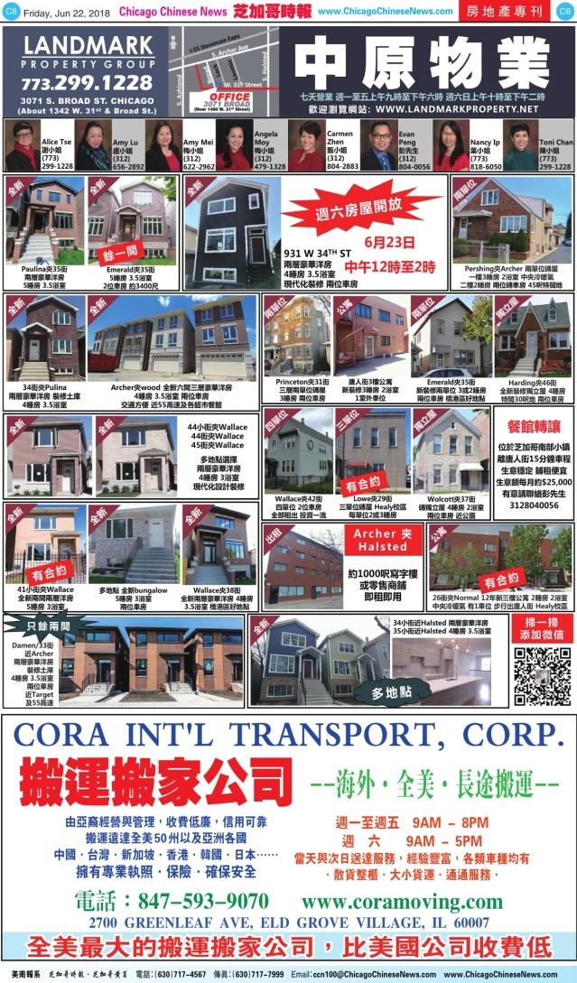 0622_C08-COLOR_Print