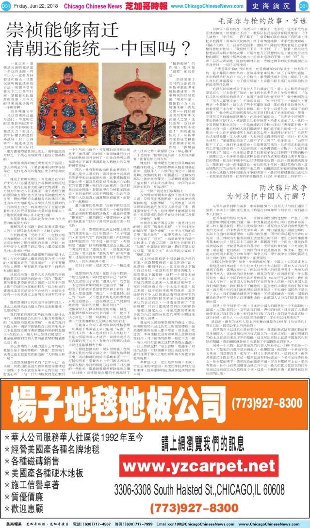 0622_D31-BW_Print