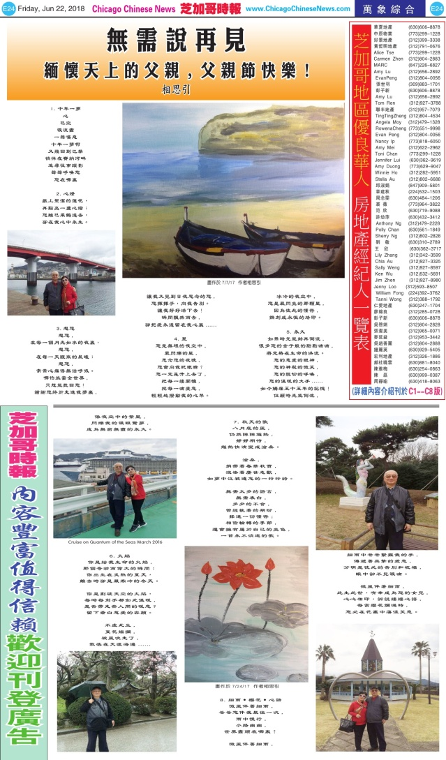 0622_E24-BW_Print