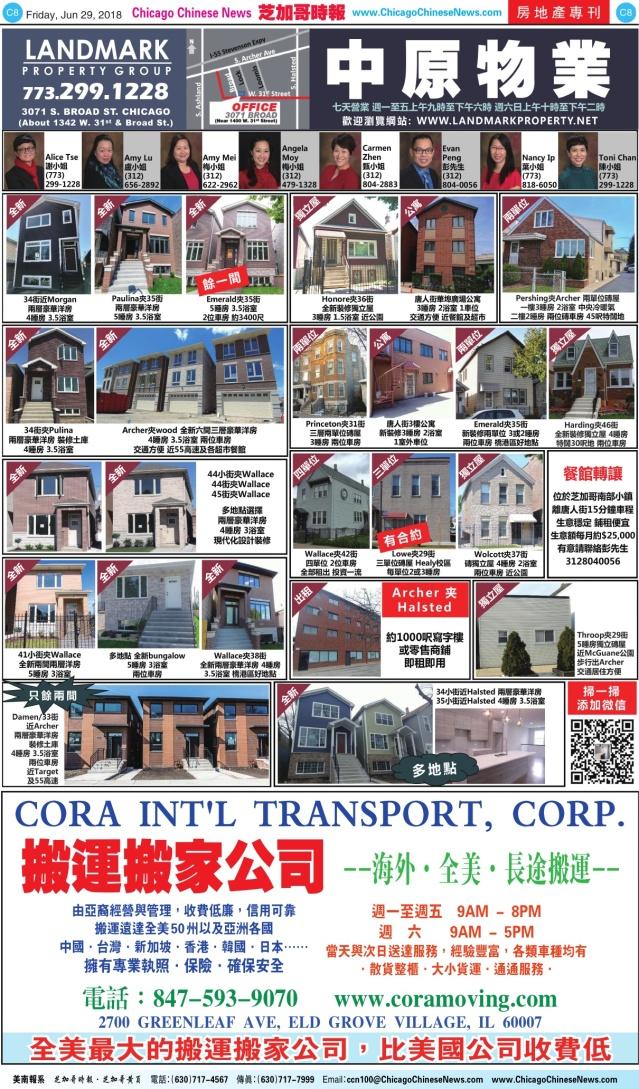 0629_C08-COLOR_Print