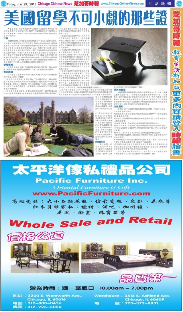 0629_C12-BW_Print