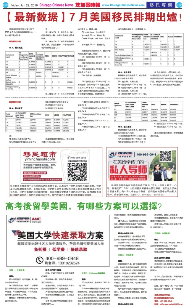 0629_E02-BW_Print