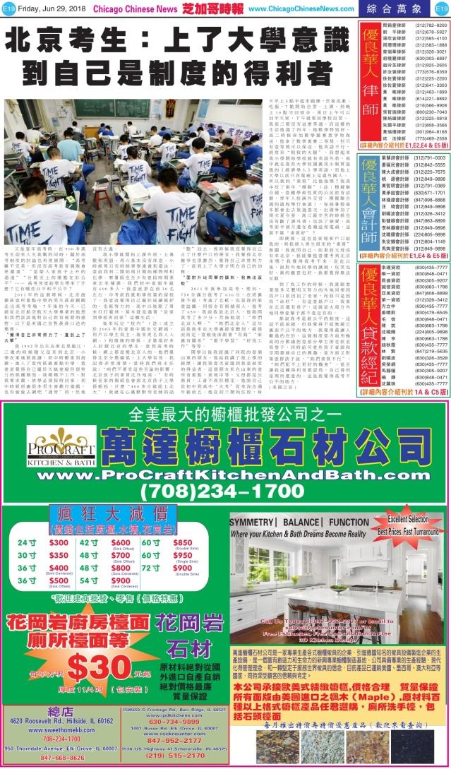 0629_E19-BW_Print