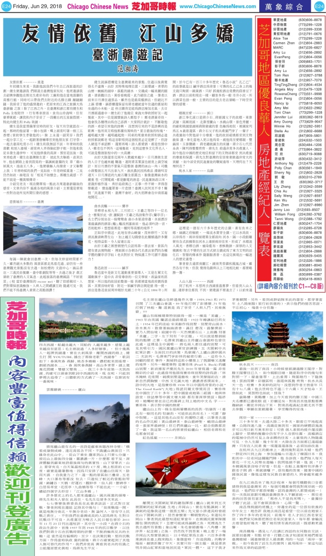 0629_E24-BW_Print