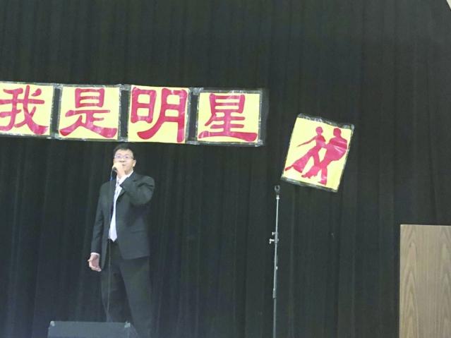 2范青獨唱